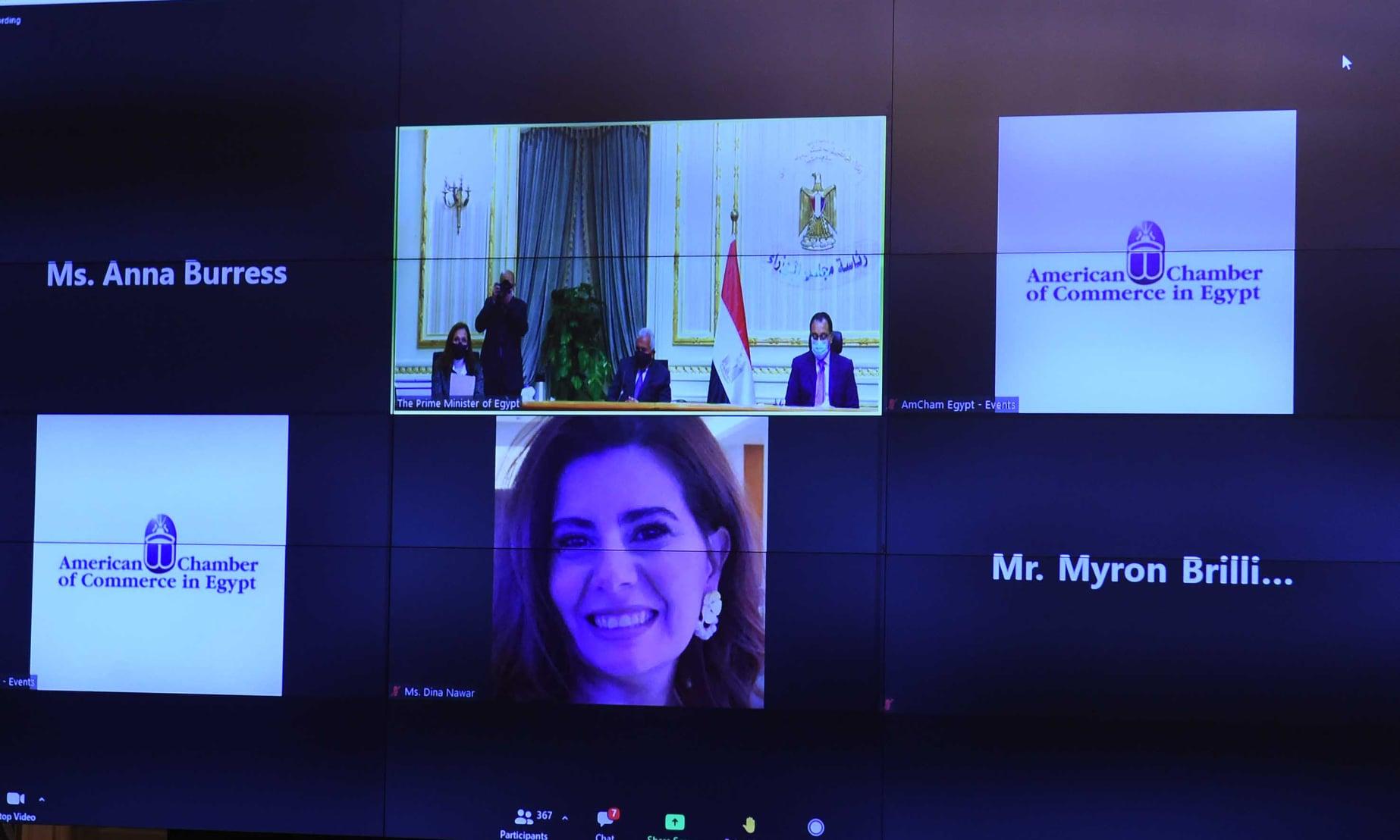 رئيس الوزراء - غرفة التجارة الأمريكية-3