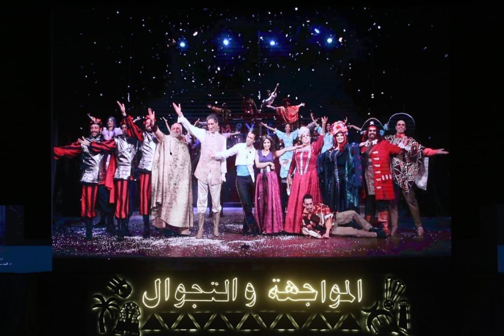 عبد الدايم تعلن خطة مسرح المواجهة-3