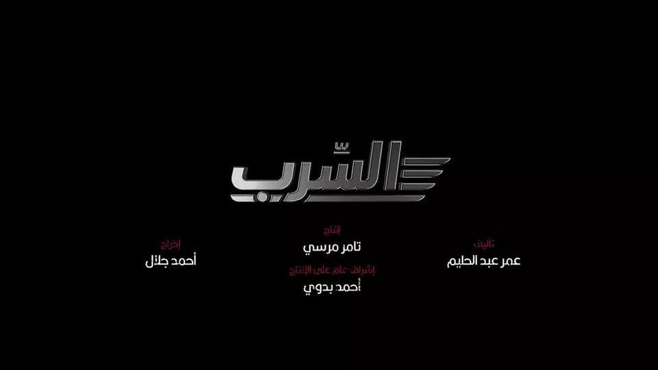 فيديو| أحمد نادر جلال يكشف التفاصيل الكاملة لفيلم «السرب»