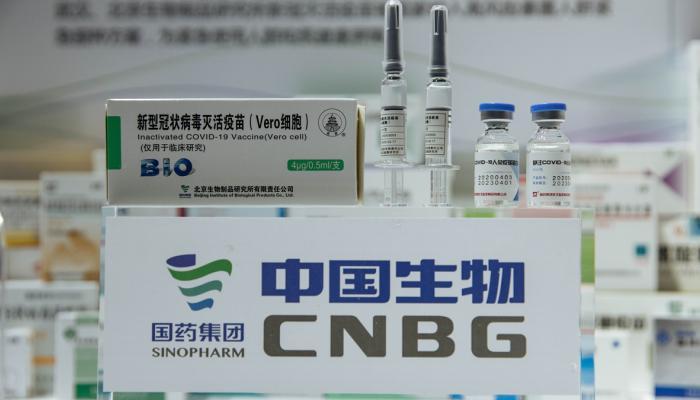 """هيئة الدواء تجري 4 تحاليل على شحنة لقاح «سينوفارم"""" المضاد لكورونا"""
