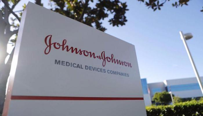 أمريكا توافق على استخدام لقاح «جونسون آند جونسون» في الوقاية من فيروس كورونا