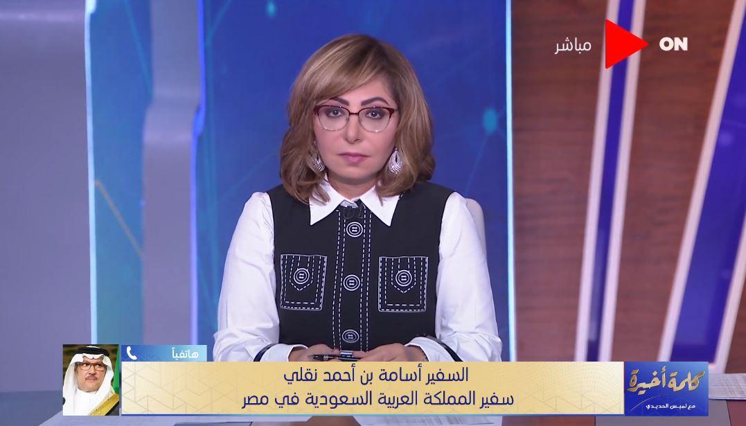 فيديو| تفاصيل قرار السعودية منع استقبال القادمين إليها من 20 دولة