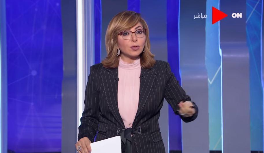 فيديو| لميس الحديدي تطالب بتيسير إجراءات تسجيل العقارات وخفض الرسوم