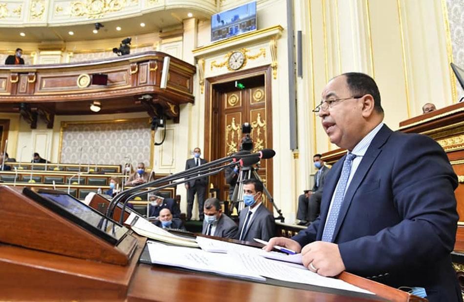 وزير المالية: تمويل مشروع تطوير الريف المصرى من الخزانة العامة بتكلفة تصل لـ 500 مليار جنيه