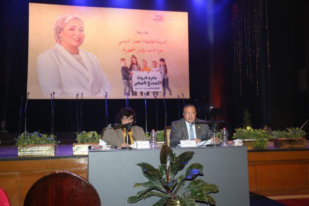 وزيرة الثقافة تطلق جائزة الدولة للمبدع الصغير3