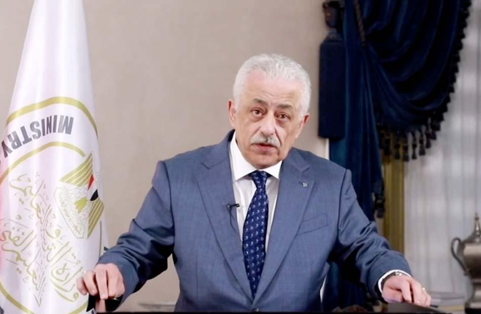 ننشر قرارات وزير التربية والتعليم بشأن مصير الترم الثاني ومواعيد الامتحانات