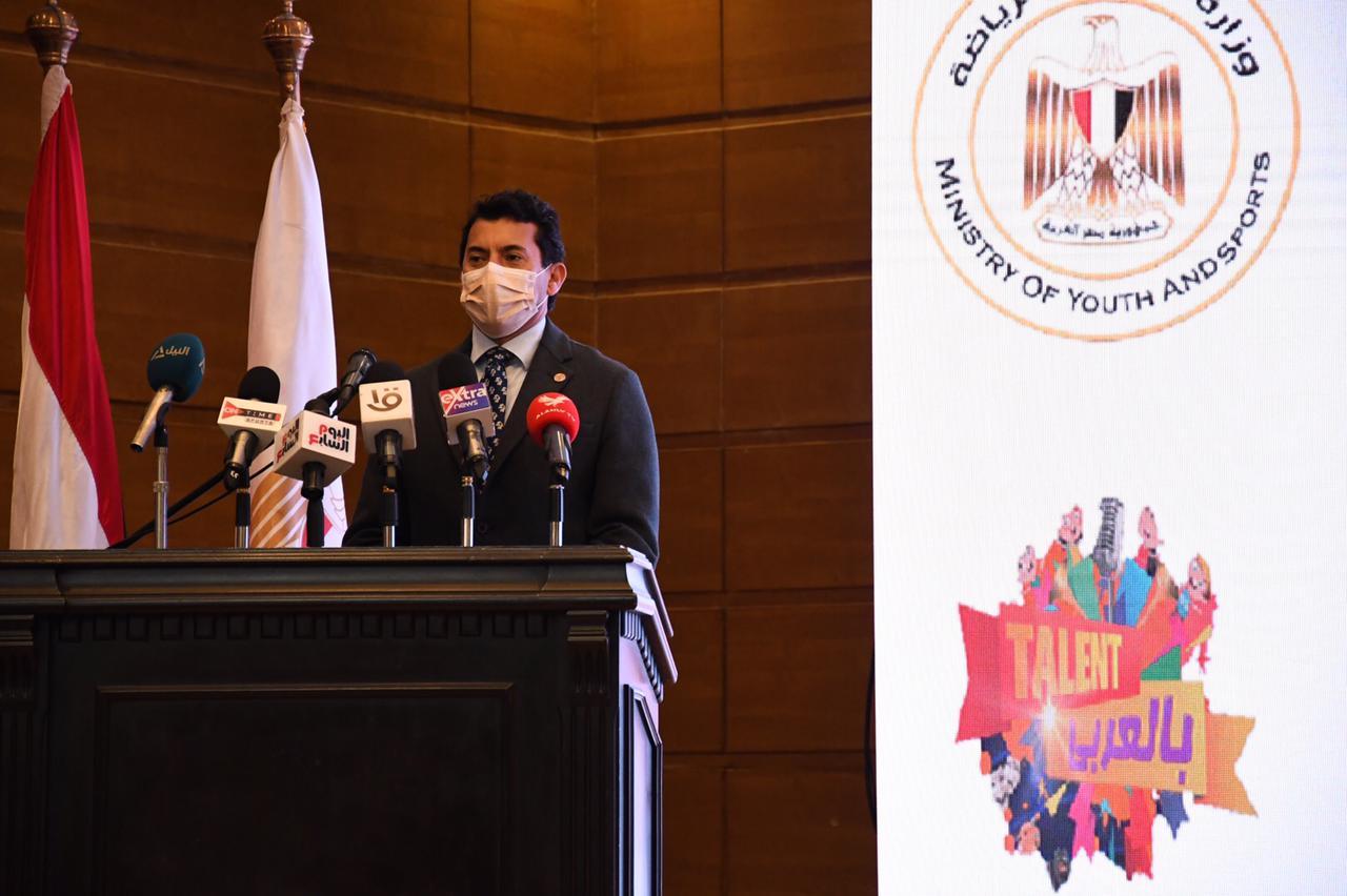 وزير الرياضة يفتتح مهرجان «تالانت بالعربي» في نسخته الأولي