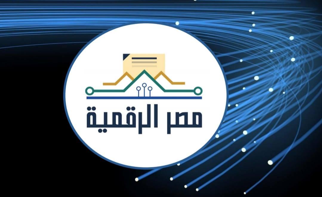 صور | عمرو طلعت أمام البرلمان : قطاع الاتصالات أعلى قطاعات الدولة نموًا بمعدل 16%