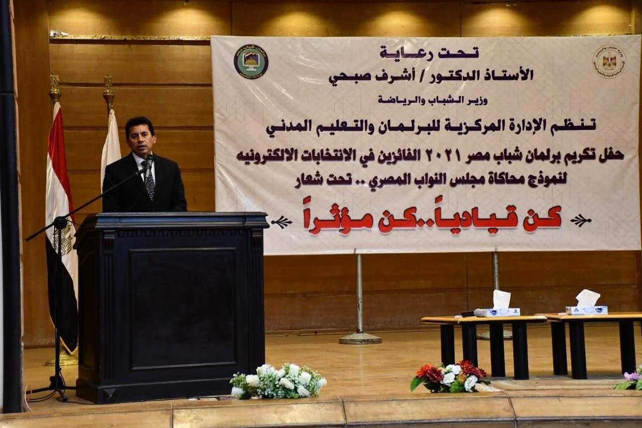 صور | وزير الرياضة يلتقى أعضاء برلمان الشباب الفائزين فى الانتخابات
