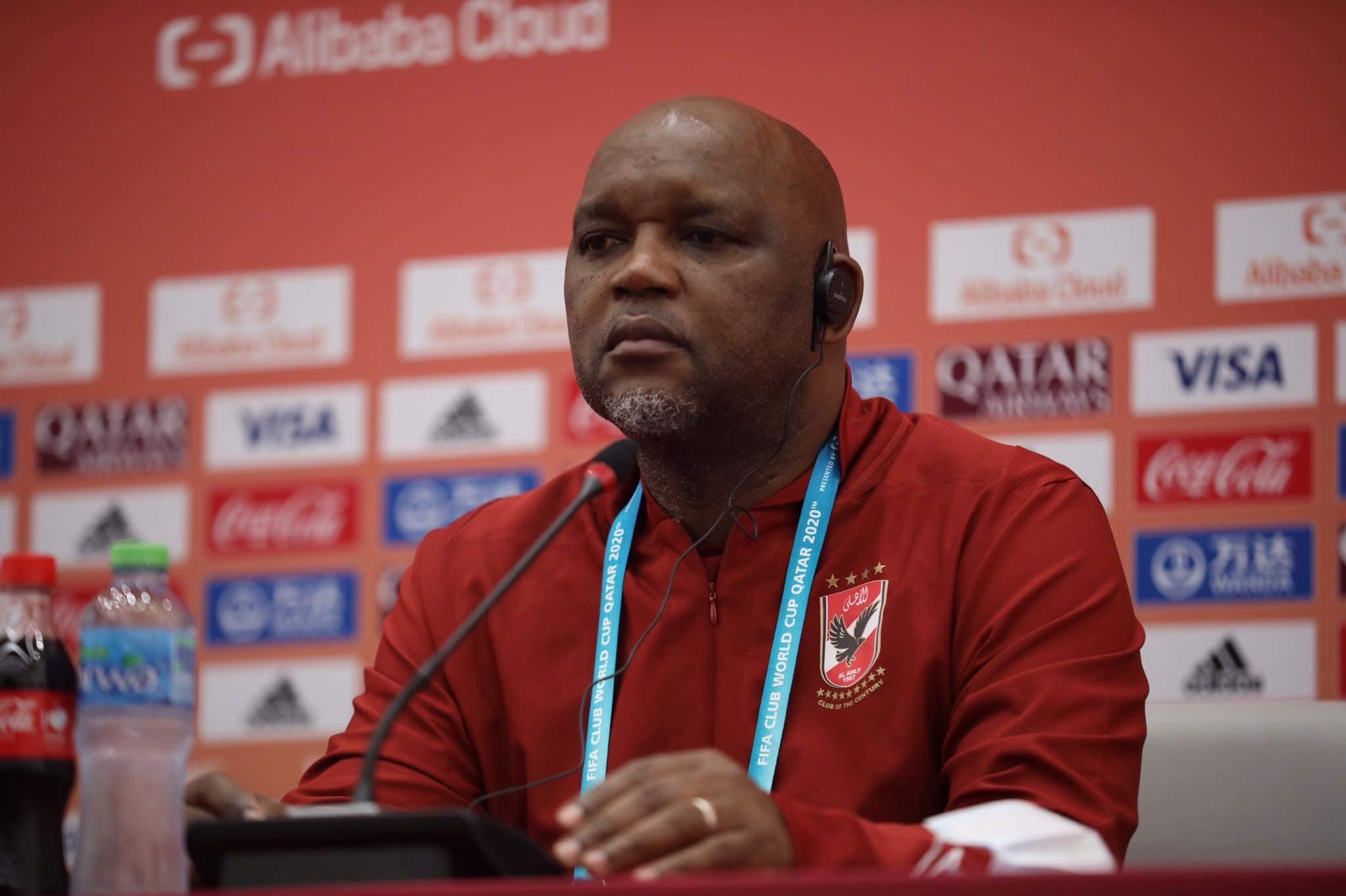 موسيماني: قادرون على تخطي بالميراس وحصد الميدالية البرونزية في بطولة كأس العالم للأندية