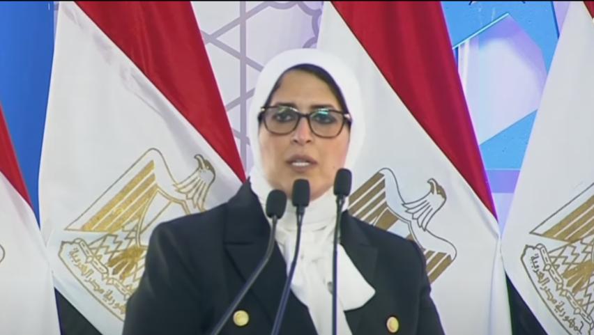 وزيرة الصحة : تطوير 34 مستشفى حميات وصدرعلى مستوى الجمهورية بتكلفة 438 مليون جنيه
