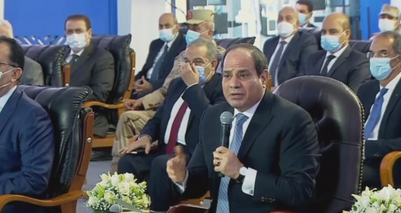 الرئيس السيسي يشهد افتتاح مركز العزيمة لعلاج الإدمان بالبحر الأحمر