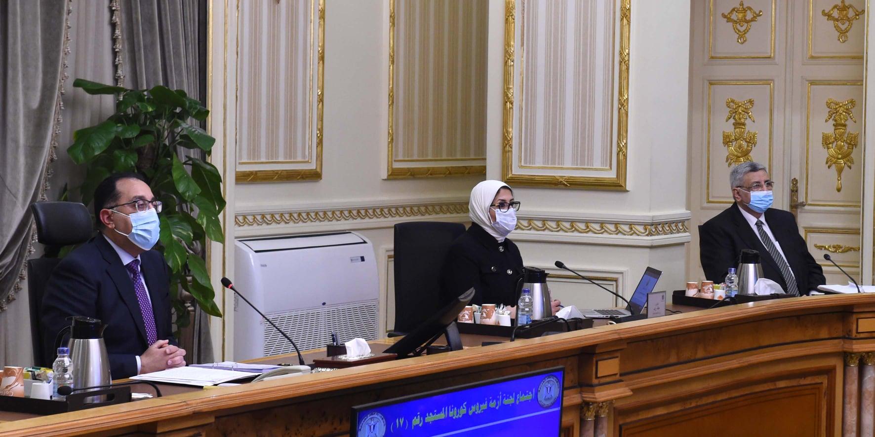 هالة زايد: ظهور أعراض جديدة على مرضى فيروس كورونا في مصر