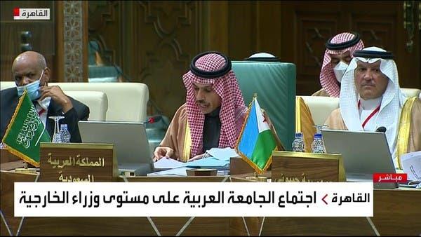 السعودية تؤكد أهمية العمل العربي المشترك والمواقف الثابتة تجاه القضية الفلسطينية