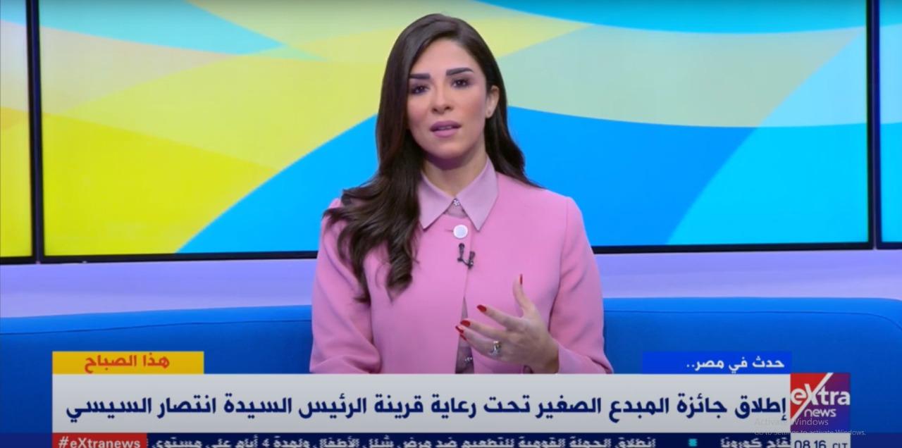 فيديو| أسماء مصطفى تشكر قرينة السيسي على جائزة المبدع الصغير: أمر في غاية الأهمية