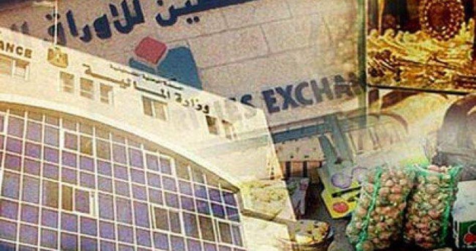 بوادر الانفراج أمام الاقتصاد الفلسطيني