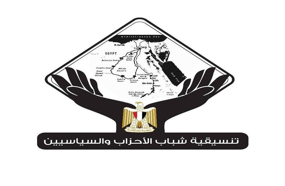 التنسيقية: ثورة 23 يوليو صفحة مضيئة في تاريخ نضال الشعب المصري