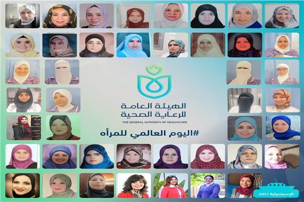 الرعاية الصحية توجه رسالة شكر للكوادر النسائية بمناسبة اليوم العالمي للمرأة