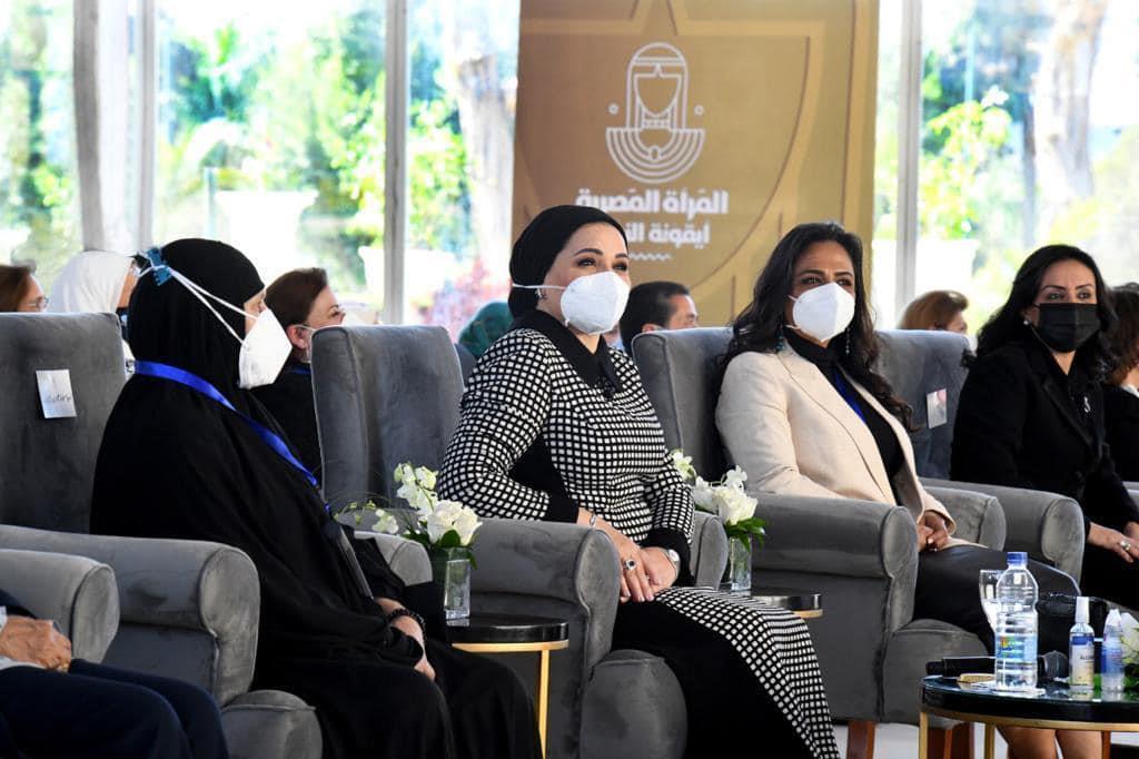 سيدة مصر الأولى تعرب عن سعادتها بحضور احتفالية يوم المرأة المصرية