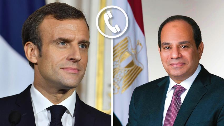 الرئيس السيسي يتلقى اتصالا هاتفيا من إيمانويل ماكرون ويناقشان تعزيز التعاون الاقتصادي والعسكري