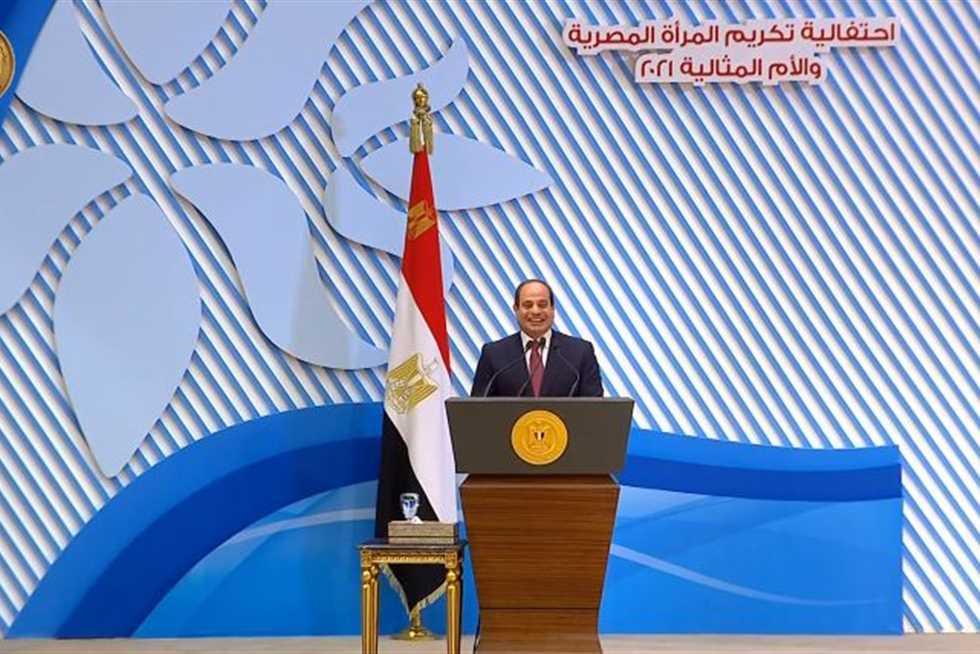 الرئيس السيسي مازحا مع سيدات مصر: «هيبقى في مشكلة كبيرة جدًا مع الرجالة»