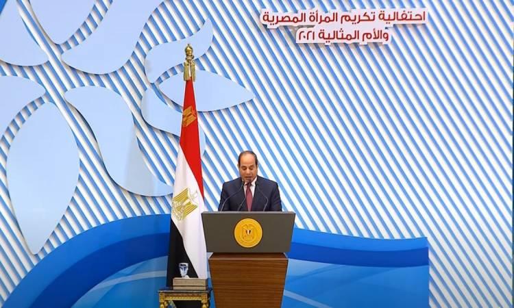 الرئيس السيسى مادحا المرأة المصرية: أنت بطلة وإكسير النجاح