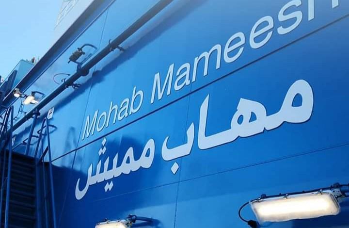 صور| الكراكة مهاب مميش الأكبر بالشرق الأوسط تنضم لأسطول قناة السويس قريبا