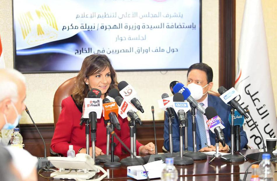 وزيرة الهجرة: نحافظ على حقوق العمالة المصرية وكرامة المصري بالخارج خط أحمر