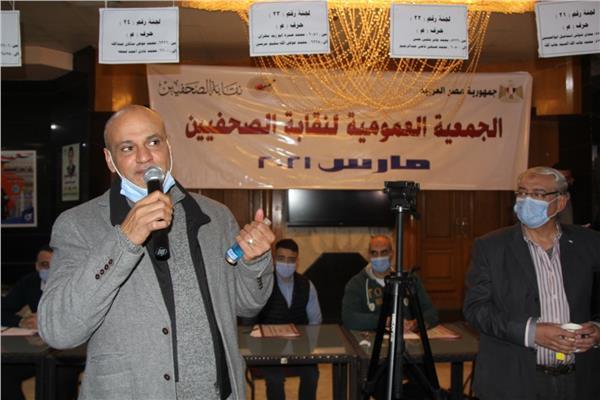 تأجيل انتخابات الصحفيين اسبوعين لعدم اكتمال النصاب القانوني