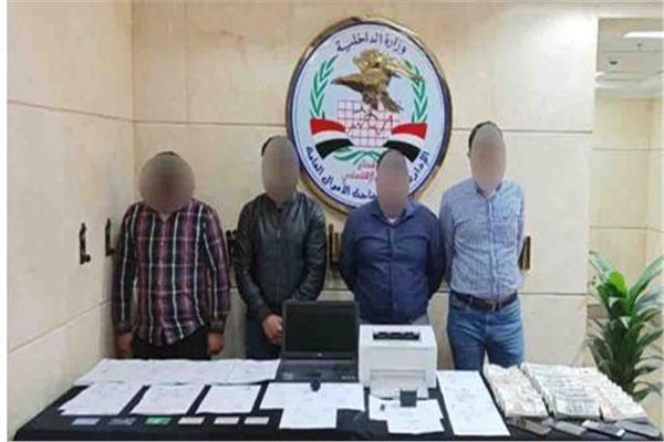 الداخلية: ضبط أخطر عصابة لتزوير «تحاليل كورونا»