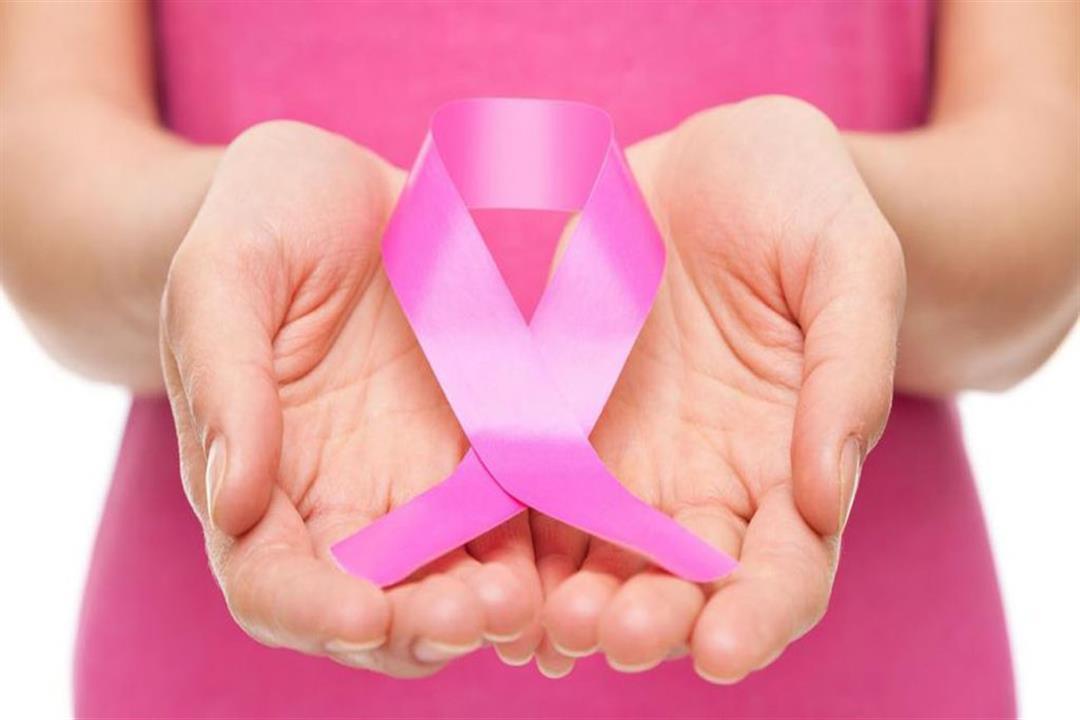 الكشف المبكر على سرطان الثدي يزيد من نسبة الشفاء لأكثر من 90%