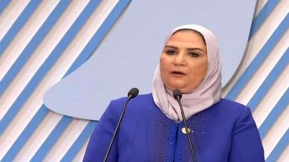ننشر نص كلمة وزيرة التضامن الاجتماعي خلال الاحتفال بالمرأة المصرية