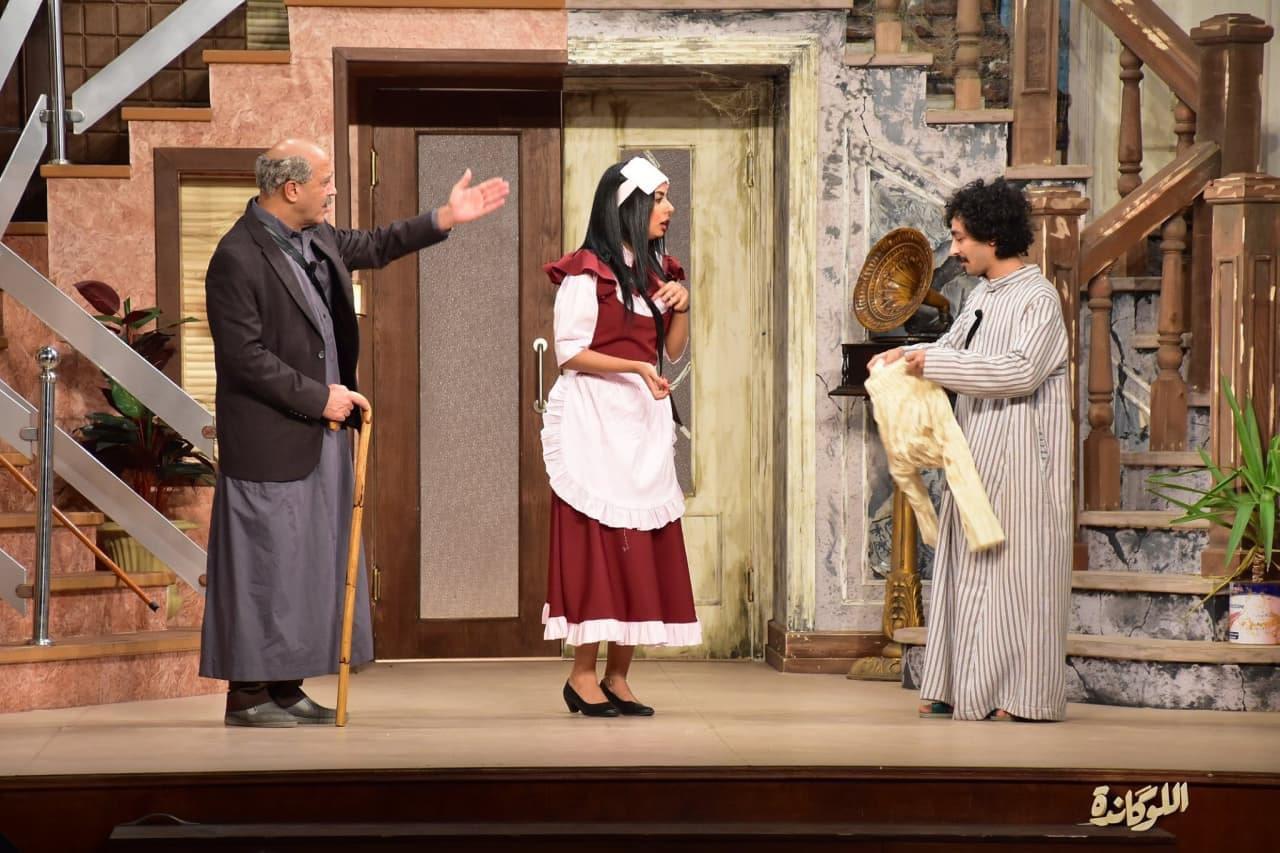 مسرحية مهراجا هندي