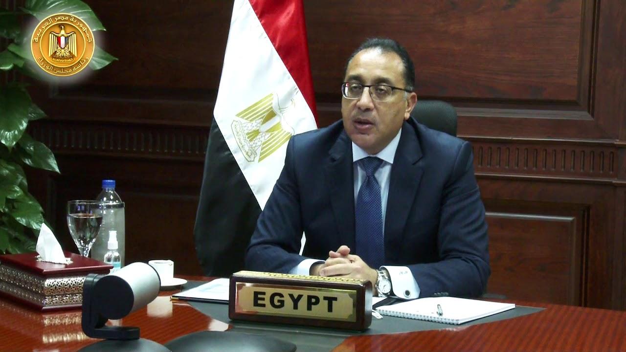 الوزراء: الخميس 29 أبريل إجازة رسمية بمناسبة عيد تحرير سيناء