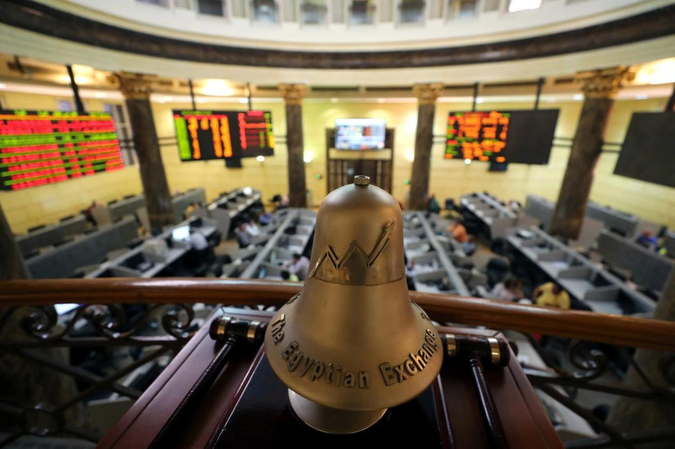 تراجع جماعي لمؤشرات البورصة المصرية مع بداية تعاملات اليوم