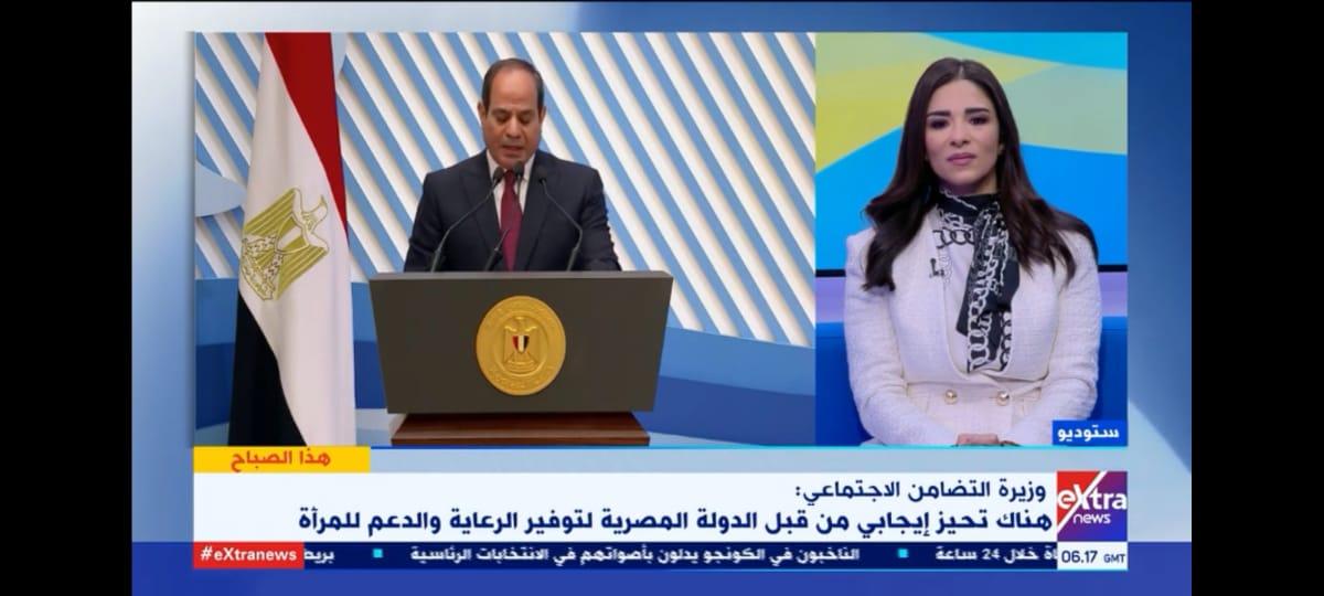 فيديو| وزيرة التضامن: لدينا حوالي 31 ألف غارمة في مصر