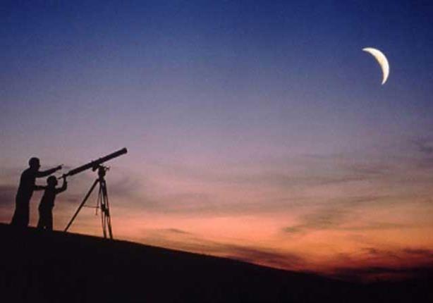 البحوث الفلكية والجيوفيزيقية تستطلع هلال شهر شعبان لعام 1442