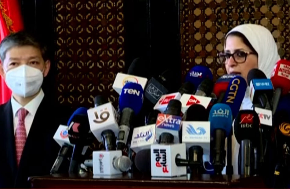 """وزيرة الصحة: مصر تحصل على 40 مليون لقاح مضاد لفيروس كورونا من """"التحالف الدولي"""""""
