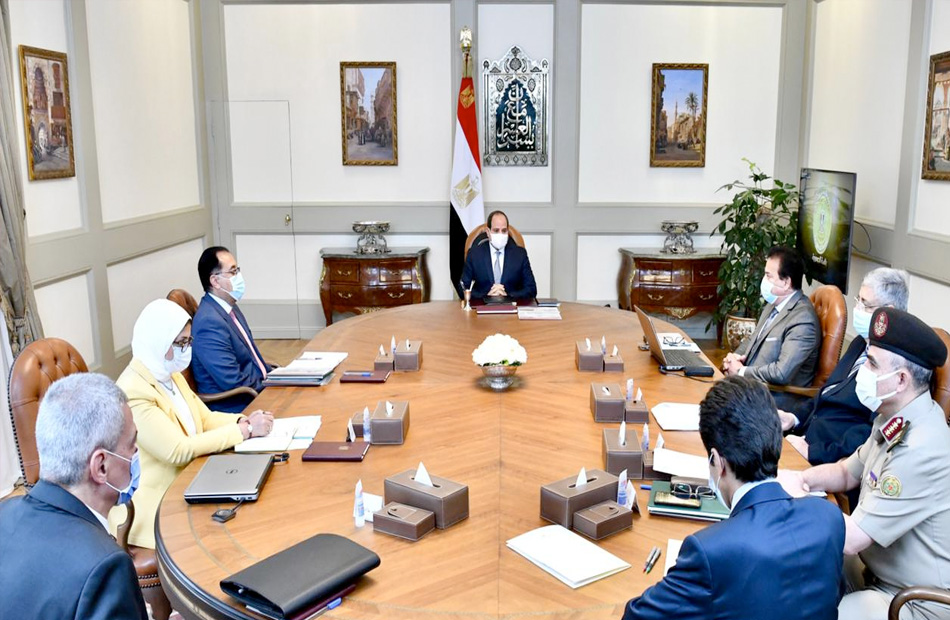 الرئيس السيسي يوجه بإقامة شراكات مع الجهات الأجنبية للتعاون في إنتاج لقاحات كورونا محليًا