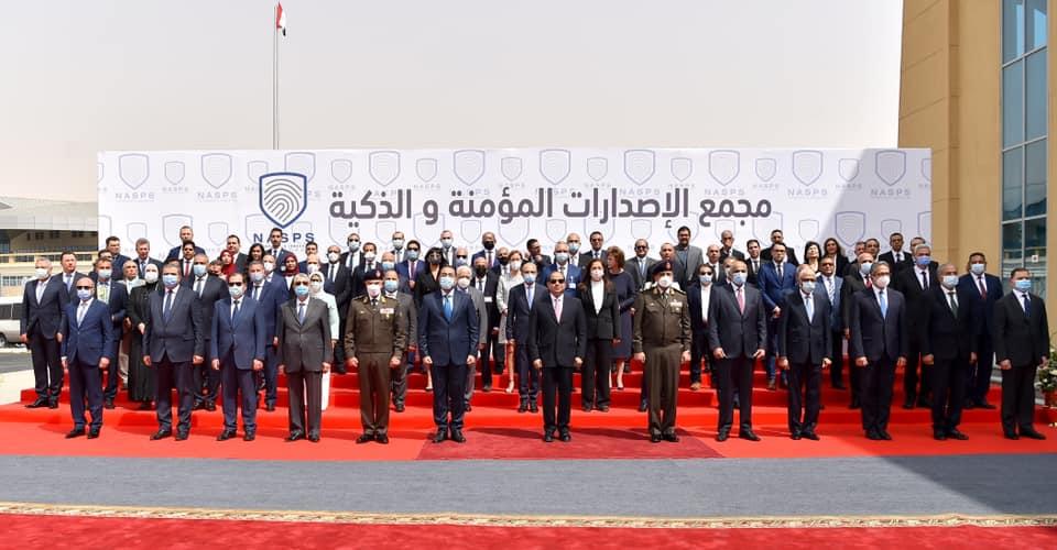 صور| الرئيس السيسي: مجمع الإصدارات يدعم إستراتيجية الدولة للتحول الرقمي