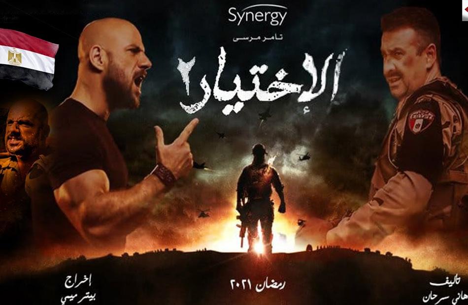 فيديو| لحظة استشهاد المقدم محمد مبروك برصاص الجماعة الإرهابية في الحلقة 9 من «الاختيار 2»