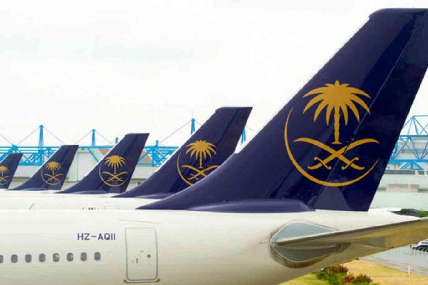 السعودية تعلن شرط دخول مطاراتها سواء الداخلية أو الدولية