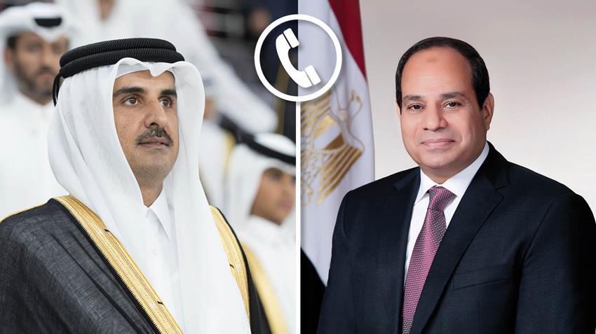 الرئيس السيسي يتلقى اتصالًا هاتفيًا من أمير دولة قطر