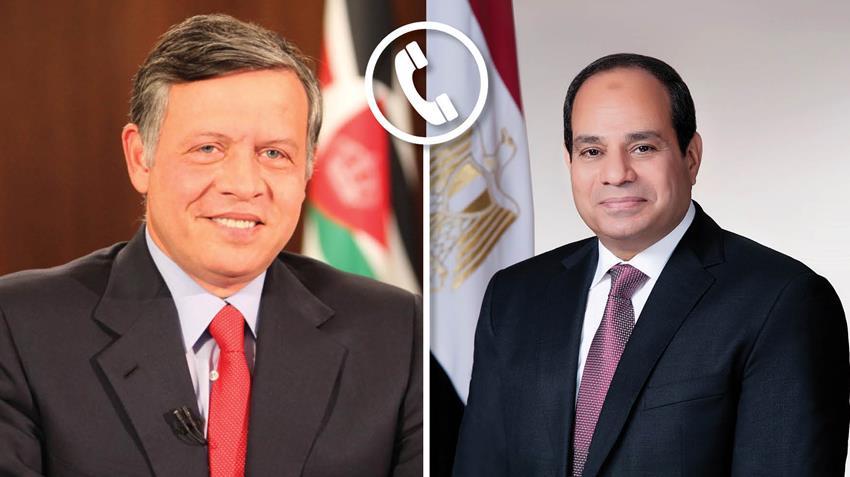 الرئيس السيسي يجري اتصالًا هاتفيًا مع ملك المملكة الأردنية الهاشمية للاطمئنان على استقرار الأوضاع