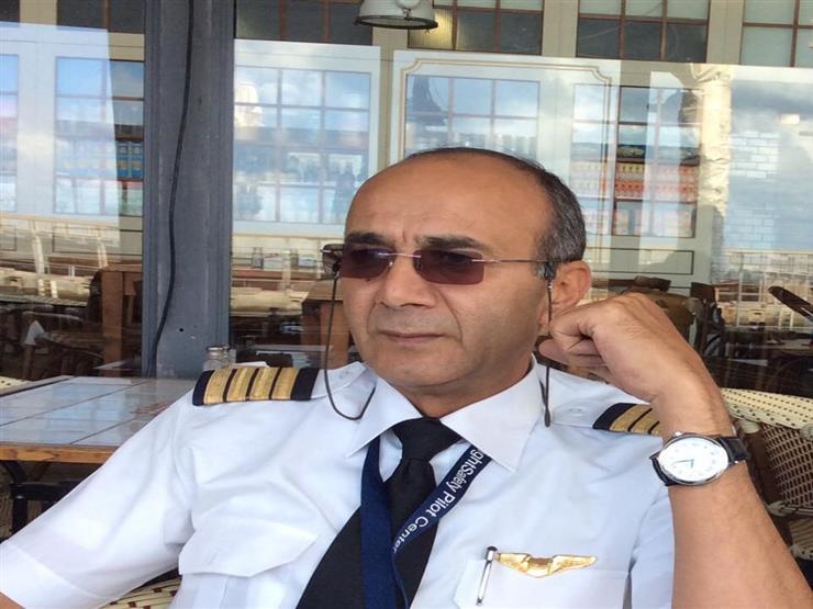 وفاة الطيار أشرف أبو اليسر بعد تدهور حالته الصحية