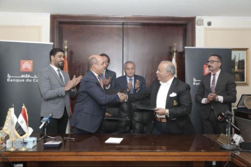 بنك القاهرة يعلن إفتتاح مقر السجل التجارى بفرع مدينة العبور لاول مرة فى مصر