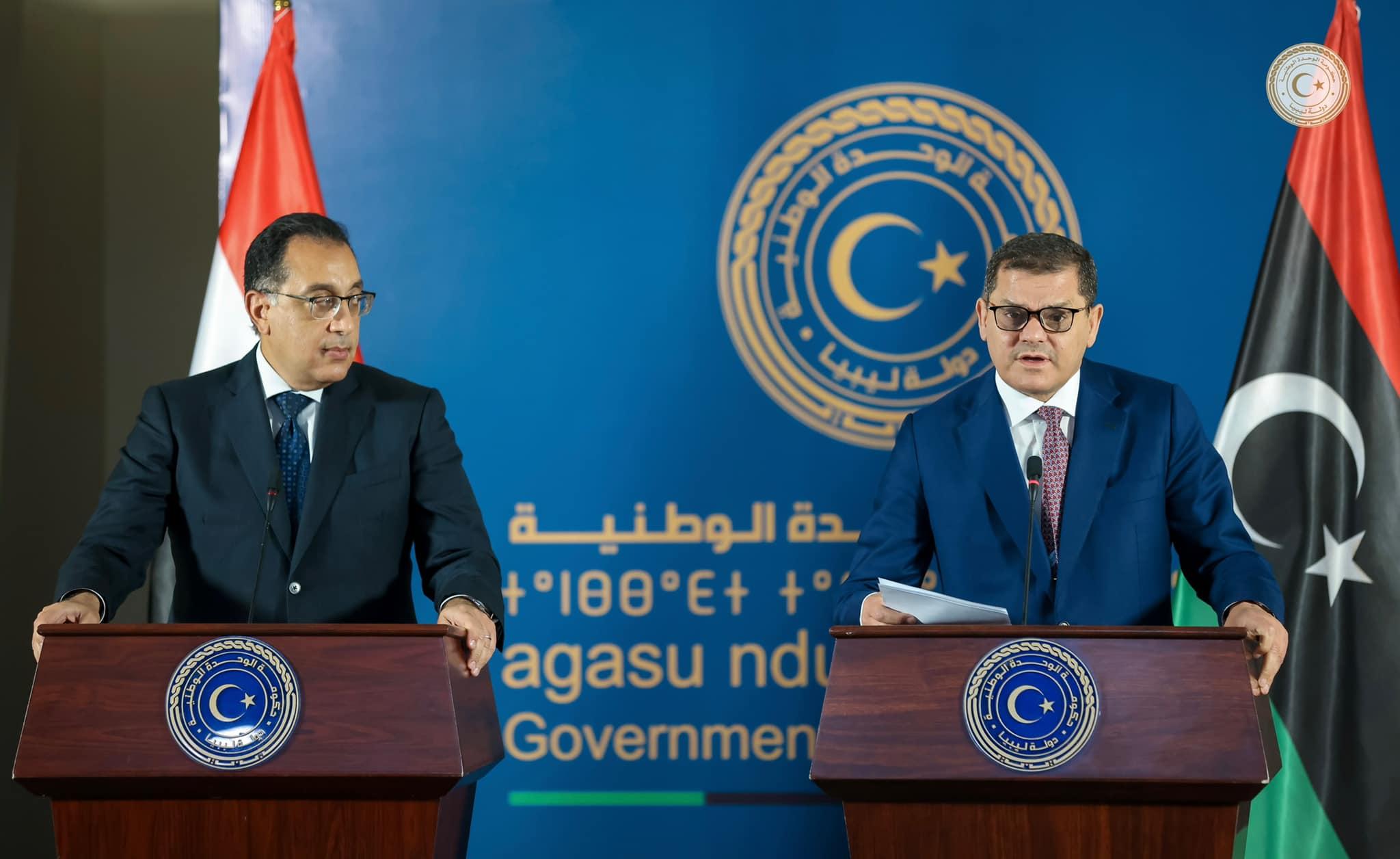 مصر و ليبيا تتفقان على إنشاء قاعدة بيانات لمكافحة الإرهاب