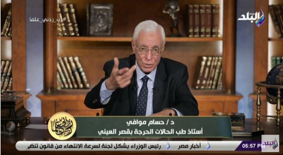 فيديو| حسام موافي يحذر من أعراض تدل على خطر في الشريان التاجي