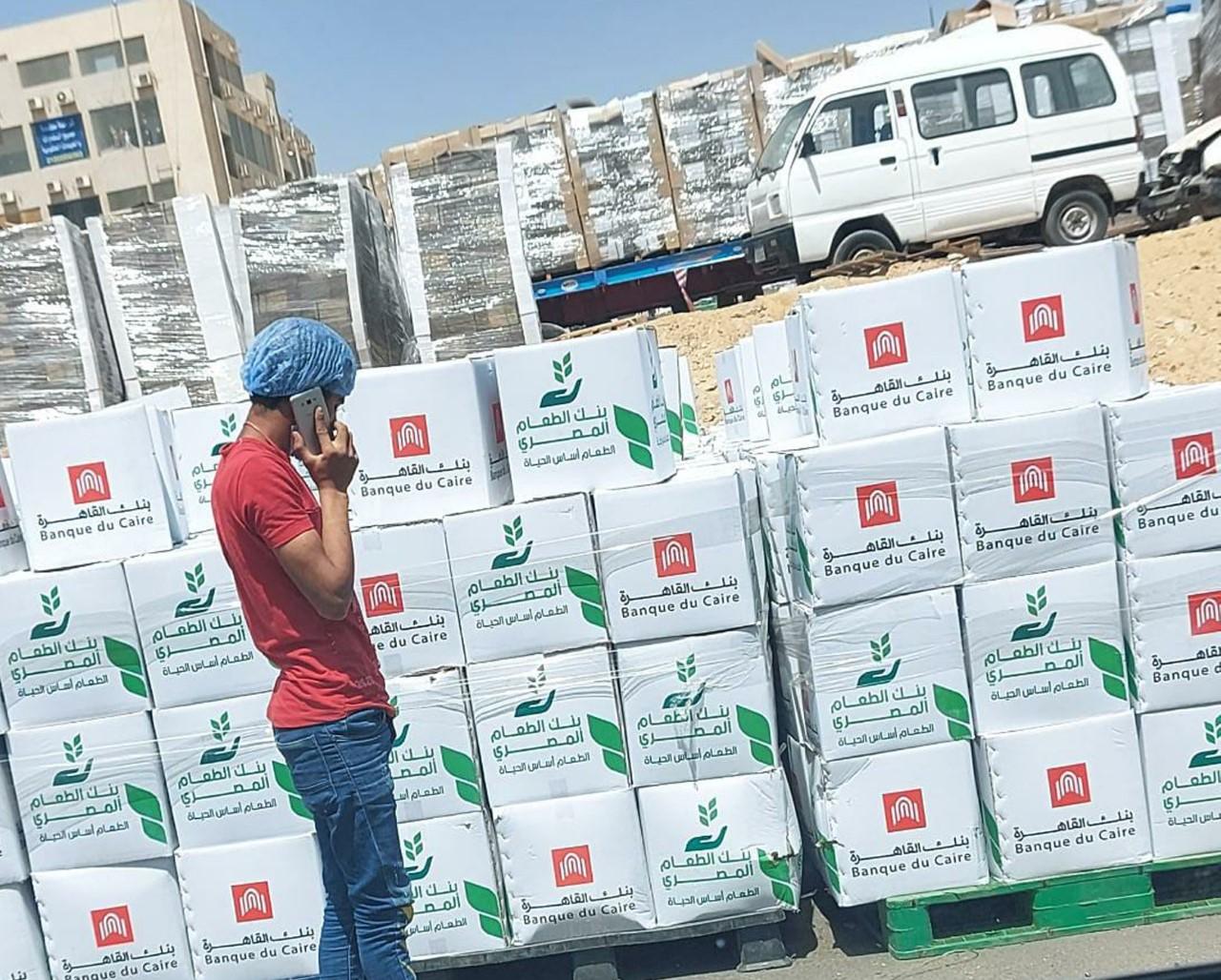 """""""بنك القاهرة"""" يعلن إنطلاق """"قافلة الخير"""" بـ 200 طن من المساعدات الغذائية بصعيد مصر بالتعاون مع """" بنك الطعام المصرى"""""""