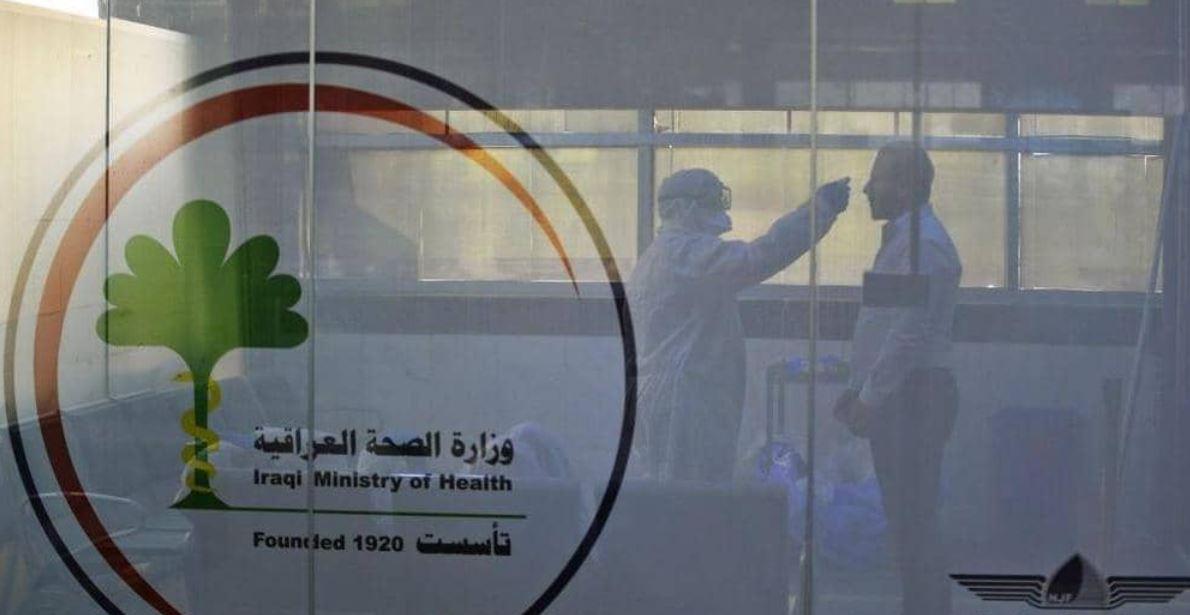 العراق يكسر حاجز المليون إصابة بفيروس كورونا